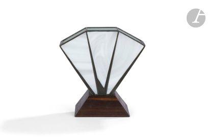 JEAN PERZEL (1892-1986) Luminaire-Éventail,...