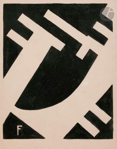 Otto FREUNDLICH [allemand] (1878-1943) Composition,...