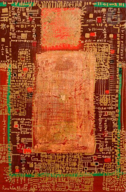 Jafar ROUHBAKHSH [iranien] (1938-1996) Composition,...