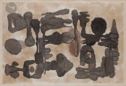 Ung-No LEE [coréen] (1904-1989) Composition,...