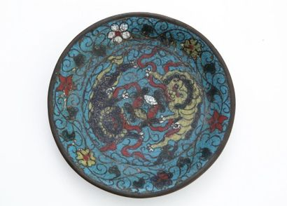 CHINE Dynastie Ming (1368-1644)  COUPELLE...