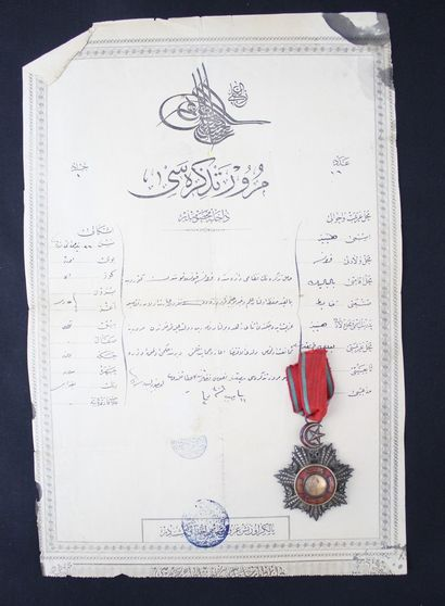 OTTOMAN EMPIRE  ORDER OF THE MEDJIDIE  Silver,...