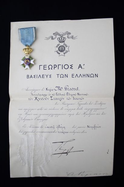 GREECE  ORDER OF THE SAVIOUR.  OFFICER'S...