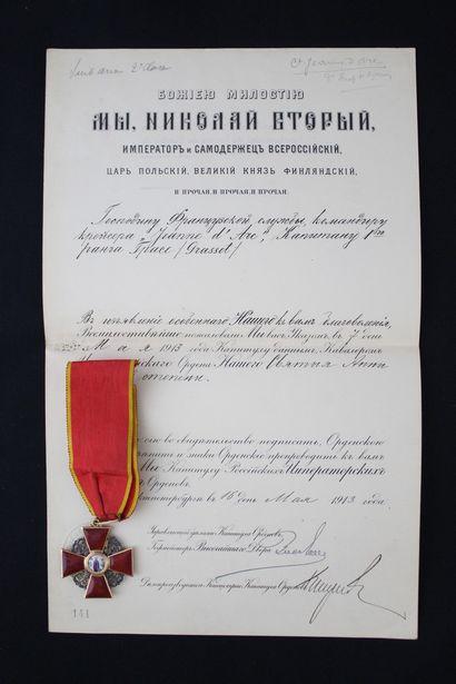 RUSSIE IMPERIALE  ORDRE DE SAINTE ANNE  CROIX DE 2e CLASSE du vice amiral Maurice...