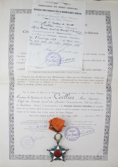 MOROCCO  ORDER OF THE OUISSAM ALAOUITE  COMMANDER'S...