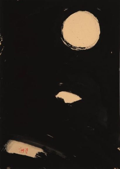 T'ANG Haywen (1927-1991) - Composition -...