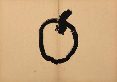 T'ANG Haywen (1927-1991) - Pomme en diptyque...
