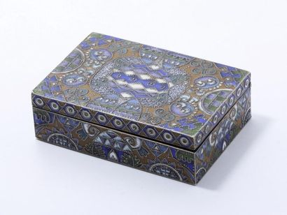 Boîte rectangulaire en argent 88 zolotniks...