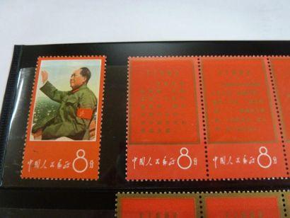 TIMBRES DE CHINE Année 1967 Pensées de Mao n° 1720/1730 2 Bandes non pliées N*...