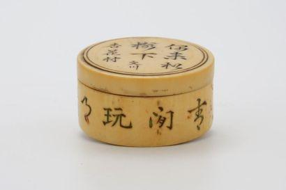 CHINE Dynastie Qing (1644-1912), XVIIIème...