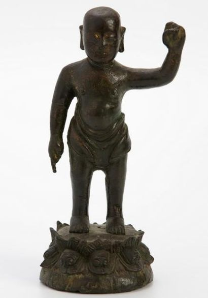 CHINE Dynastie Qing (1644-1912) XVIIIème...