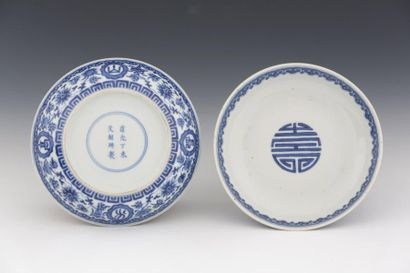 CHINE Période Daoguang (1820-1850)  SUITE...