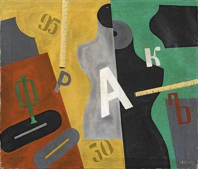 Jean POUGNY (1892-1956) Enseigne futuriste...