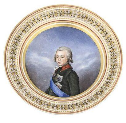 Manufacture Impériale Nicolas 1er, 1825-1855....