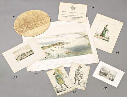 Vue de Cronstadt à l'époque de la guerre...
