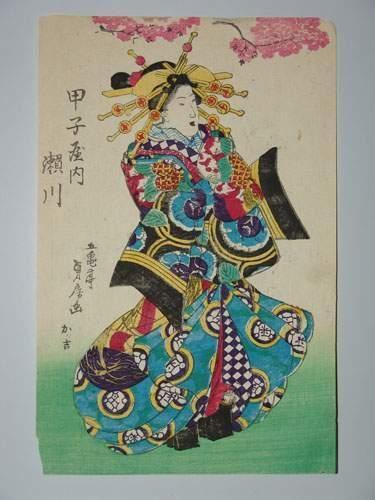 JAPON Estampe de Sadafusa, une jeune femme...