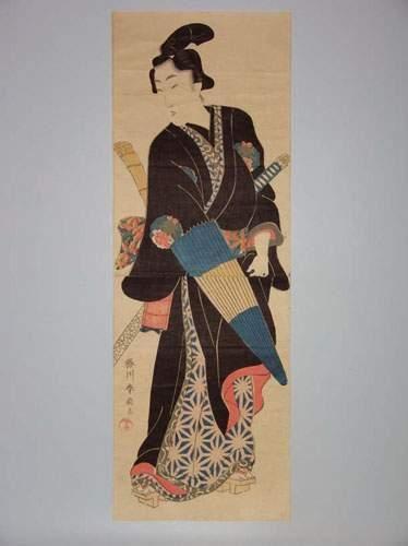 JAPON Estampe de Shunsen, kakemono, un jeune...