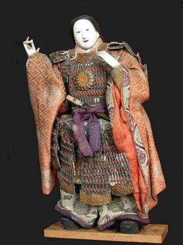 JAPON Femme Samouraï portant l'armure. Ce...