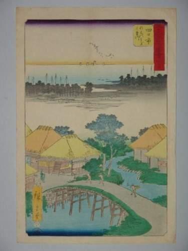 JAPON Estampe de Hiroshige, série des 53...