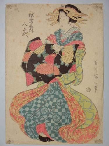 JAPON Estampe d'Eizan, une jeune femme debout...