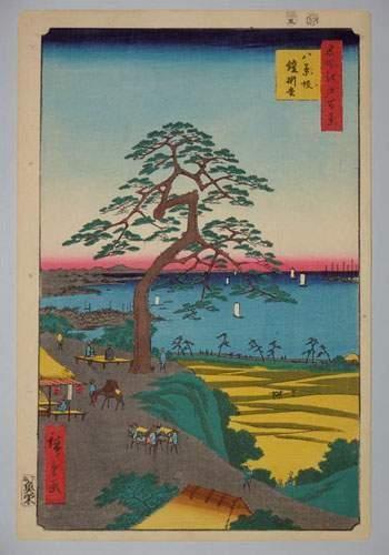 JAPON Estampe de Hiroshige, série des 100...