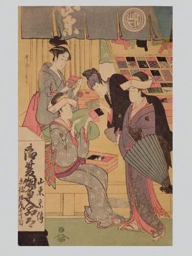 JAPON Estampe d'Utamaro, trois jeunes femmes...