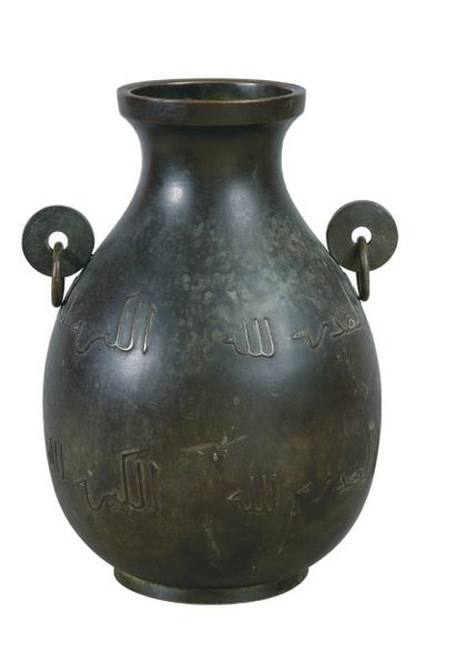Vase en bronze à panse ovoïde à deux anneaux...