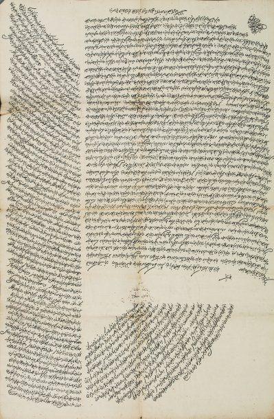Importante lettre manuscrite, en arabe, du...