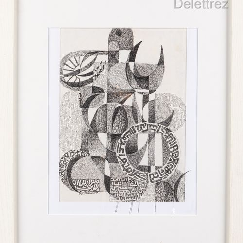 Orientalist school  Composition  Ink on paper signed and dated lower right  31 x…