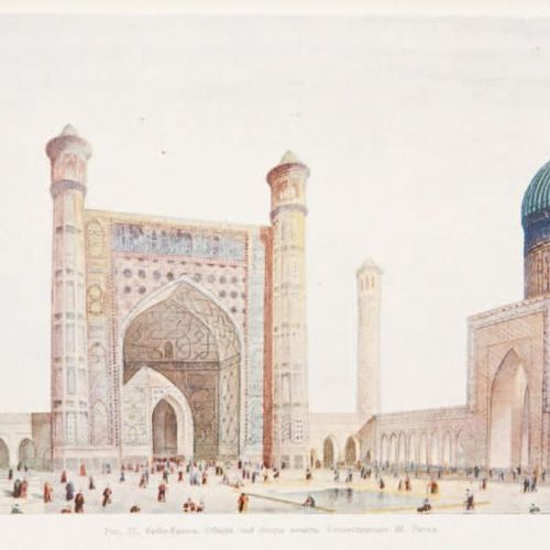 The Mosque of Bibi Khanum of Samarkand RATIYA (Sh. E.). Mechet' Bibi Khanum [La …