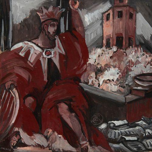 Alexandre Cingria (1879 1945)  Le roi David, gouache sur papier, 25x26 cm.  Prov…