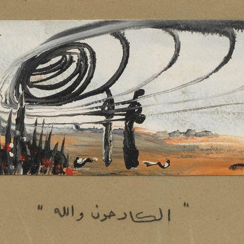 Fateh Moudarres (1922 1999)  Paysage, aquarelle et gouache sur papier, signée et…
