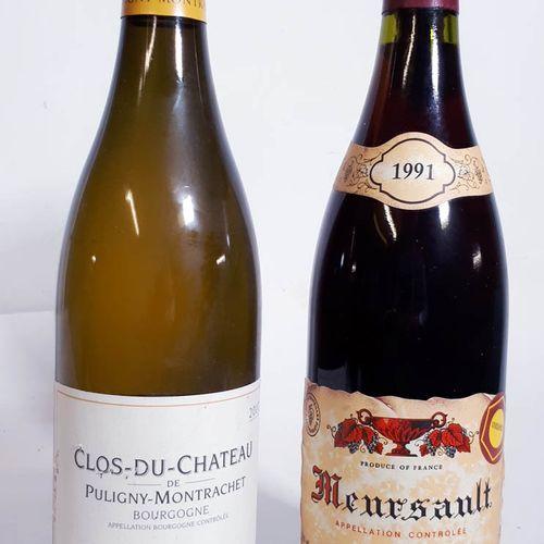 2 B Duo dont 1 Bourgogne blanc CLOS du CHÂTEAU DE PULIGNY 2007 +1 MEURSAULT roug…