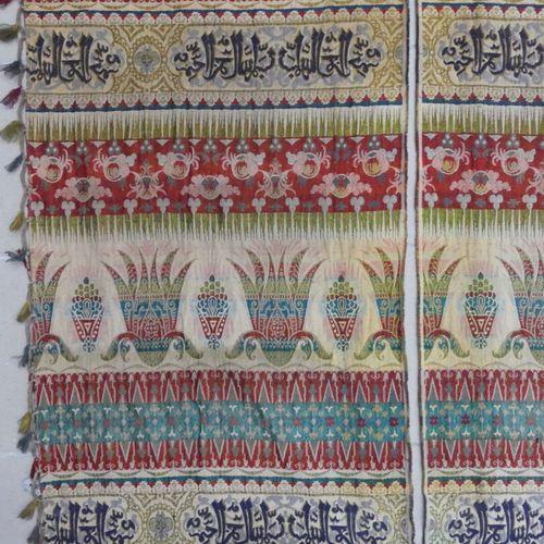 Deux broderies à décor stylisé et à brodé de versants du Coran.  Dans le goût de…