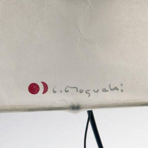 Isamu Noguchi, lampe de table 'Akari' 'UF1 H', vers 1955, H. 51 x 21 x 22 cm. Fa…