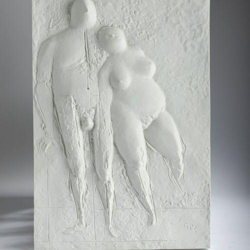 "Gustav Seitz (1906 Mannheim 1969 Hambourg), "" Liebespaar "", 1967/68, relief en p…"