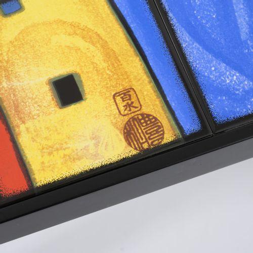 Friedensreich Hundertwasser (1928 Vienna 2000 Queensland) (after) 'Häuser in 12 …
