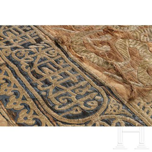 Bestickter Moscheebehang, osmanisch, 19. Jhdt. Tenture décorative rectangulaire …