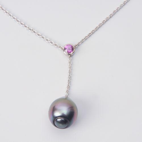 Kulturperlen Purple Granat Collier Or blanc 750. Face ronde. Grenat d'environ 0,…