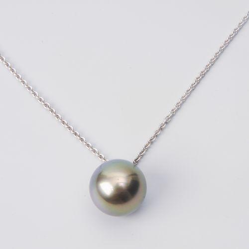 Kulturperle Tsavolith Anhänger an Kette Or blanc 750. Très belle perle ronde de …