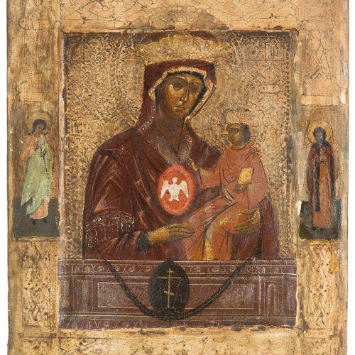 Gottesmutter die die harten Herzen schmilzt Mère de Dieu qui fait fondre les cœu…