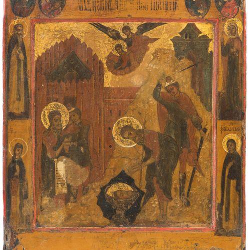 Enthauptung Johannes d. Vorläufers Décapitation de Jean le Précurseur  Russe, ve…