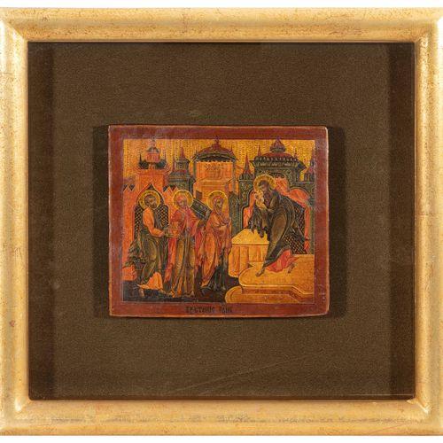 Darbringung Christi im Tempel Presentación de Cristo en el Templo  Ruso, siglo X…