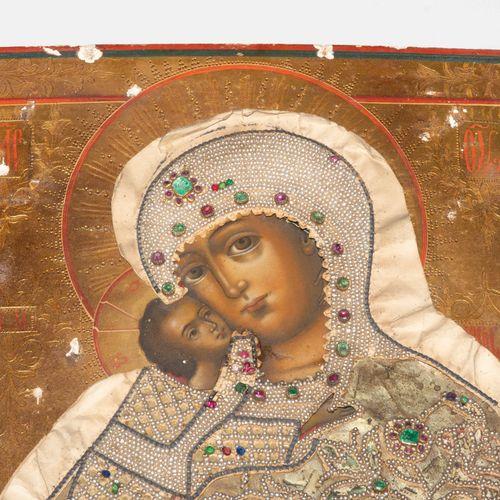 Gottesmutter Feodorovskaja mit Silberbasma und Perlenoklad Madre de Dios Feodoro…