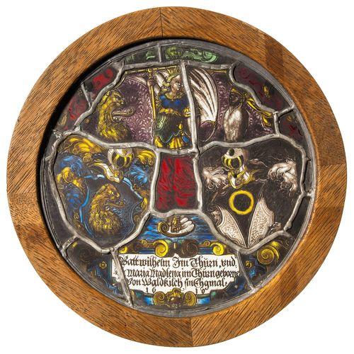 """Allianzscheibe """"Im Thurn von Waldkirch"""" 联盟盘 """"Im Thurn von Waldkirch""""。  瑞士,日期为161…"""
