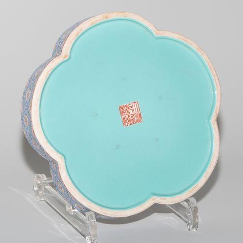 Pinselwascher Rondelle de brosse  Chine, probablement période de la République. …