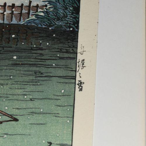 Kawase Hasui (1883–1957) 川濑长井 (1883 1957)  重印。签名:Hasui and dated Showa 7 (1932).…