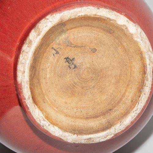 Sang de Boeuf Vase Vase Sang de Boeuf  Chine, XIXe siècle. Grès. Récipient en fo…
