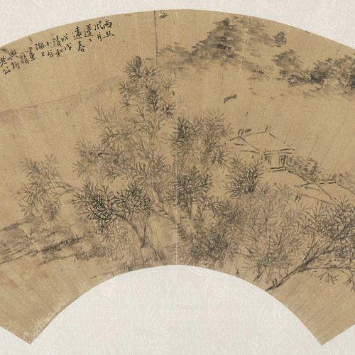 Fächerbild Peinture en éventail  Chine, XXe siècle. Encre sur papier. Vue du vil…