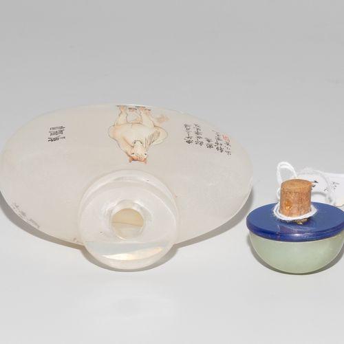 Snuff Bottle mit Innenmalerei 有内画的鼻烟壶  中国,20世纪,水晶。署名:邵晓轩。扁圆的形式。内侧绘有朱塞佩 卡斯蒂里奥内的马匹…